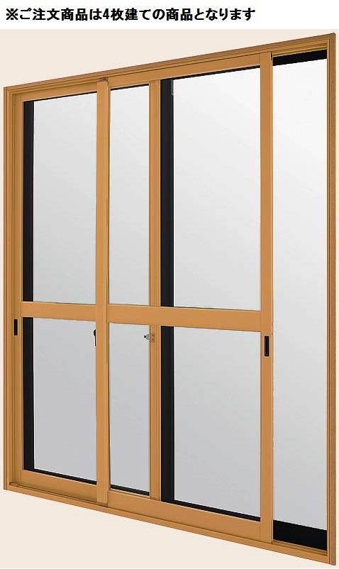 インプラス(ダストバリア) 引違い窓 4枚建 中桟付 単板ガラス 中桟付(上:透明3mm、下:型(不透明)4mm) W:1,388~2,000mm × H:1,401~1,900mm LIXIL TOSTEM DIY リフォーム