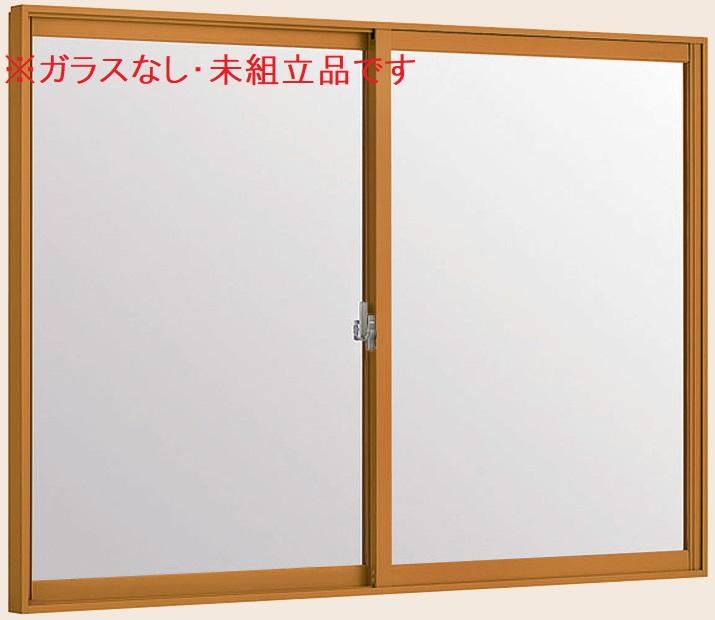 インプラス 引違い窓 2枚建 ガラスなし / 未組立品 PG仕様 W:1,501~2,000mm × H:1,401~1,900mm 内窓 二重窓 LIXIL リクシル TOSTEM トステム