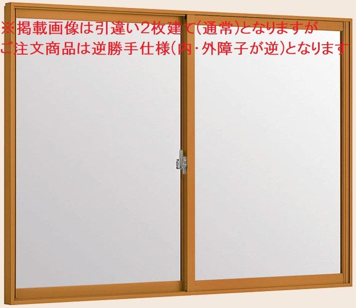 複層 W:1,501~2,000mm インプラス 引違い窓 リフォーム 変則逆勝手2枚建 LIXIL 結露防止 DIY TOSTEM 内窓 乳30ミル透3+透3-A8-クリア3 H:1,001~1,400mm 内窓 断熱 断熱効果