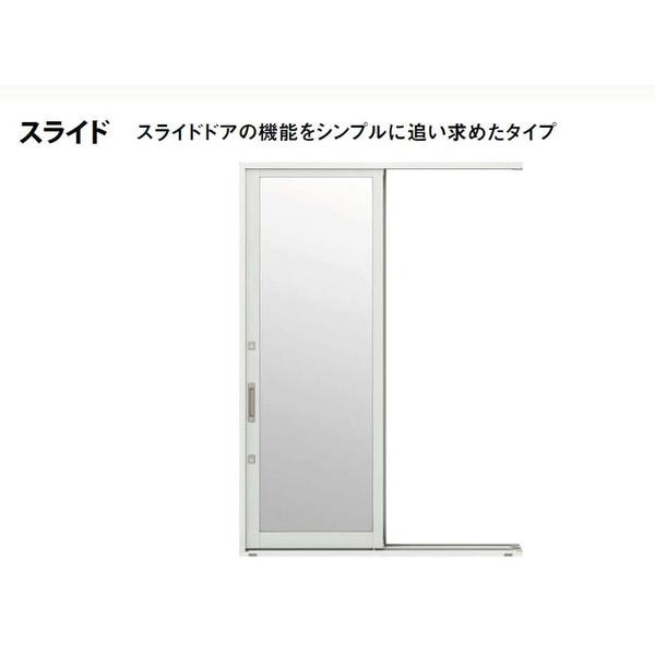 ガゼリアN デュオPG スライド 1枚ガラス 複層ガラス仕様 ランマなし 08322 サッシ寸法 W:870mm × H:2,230mm LIXIL リクシル TOSTEM トステム DIY リフォーム