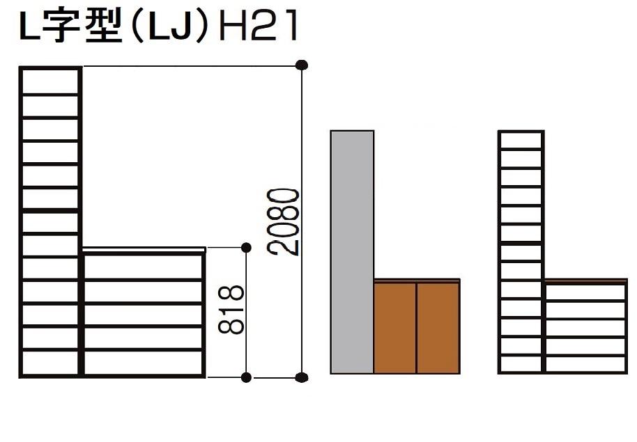 特注サイズ 玄関収納 ラシッサD ヴィンティア L字型 フロート納まり AVGS 奥行360mm W:750~1,305mm TLH:1,216~2,240mm BLH:704-1,184mm LIXIL TOSTEM