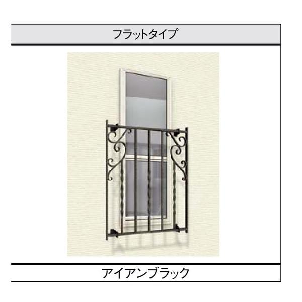 ラフィーネ 窓飾り フラットタイプ 07411 W:1,025mm × H:845mm T-C133-PEAH エクステリア LIXIL リクシル TOSTEM トステム