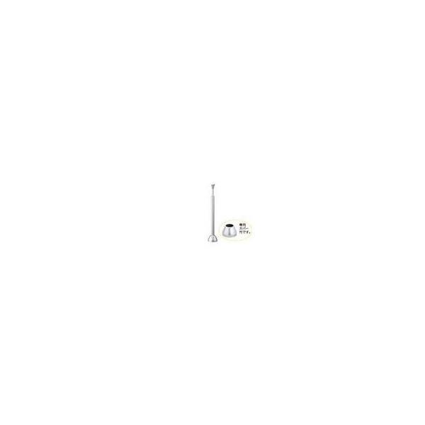 【リフォーム用品】 マツ六 フリーRレール 勾配対応エンド支柱 BJ-55ST 専用カバー付 DIY リフォーム