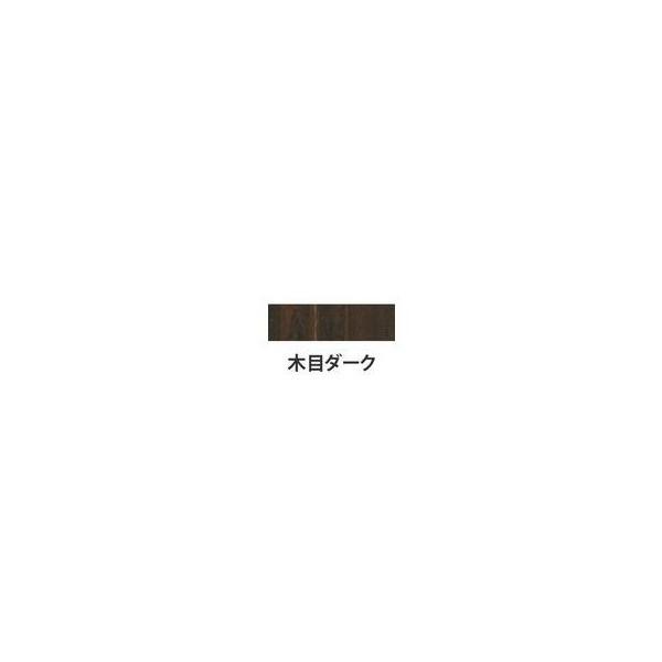 【リフォーム用品】 マツ六 エコ引き戸 標準タイプ アウトセット錠付 ESD-01L WD 木目ダーク DIY リフォーム
