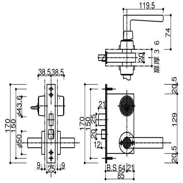 【YKK AP メンテナンス部品】 堀込型レバーハンドル錠 (HH-3K-11797) DIY リフォーム