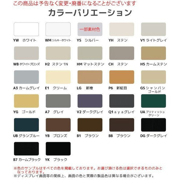 【YKK AP メンテナンス部品】 サポートハンドル DIY (HH-3K-19347) リフォーム