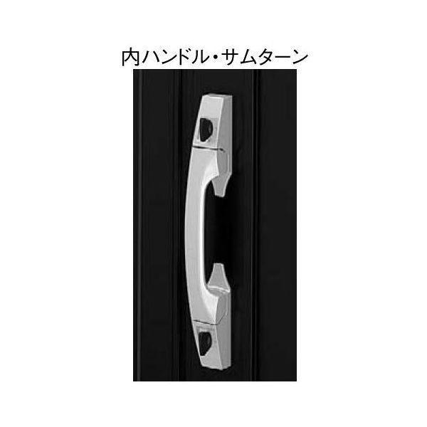 【YKK AP メンテナンス部品】 プッシュプルグリップ (内ハンドル・サムターン) (HH-J-0698) DIY リフォーム