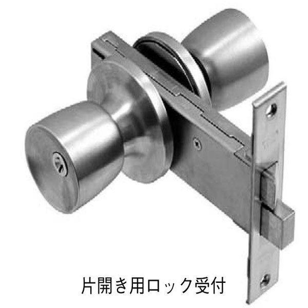 【YKK AP メンテナンス部品】 握り玉錠 (HH-K-11573U9D-1) DIY リフォーム