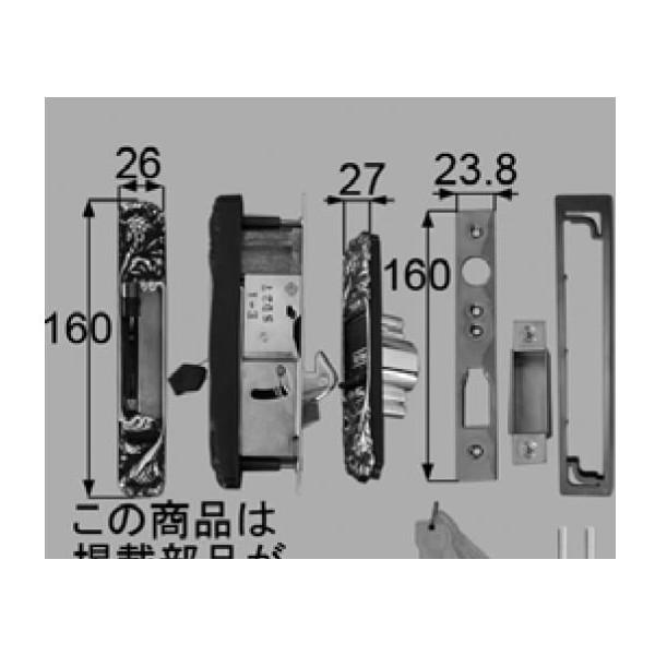 リクシル 部品 内外錠 L2Y14 LIXIL トステム メンテナンス DIY リフォーム