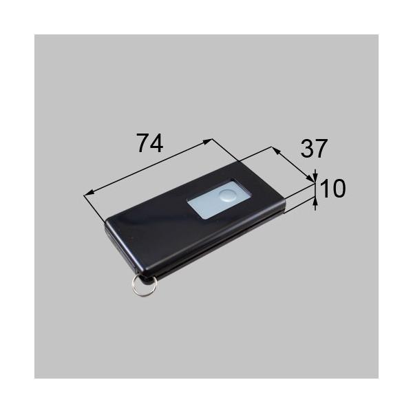 リクシル 玄関ドア 電気錠リモコンキーQDP798 LIXIL トステム メンテナンス DIY リフォーム
