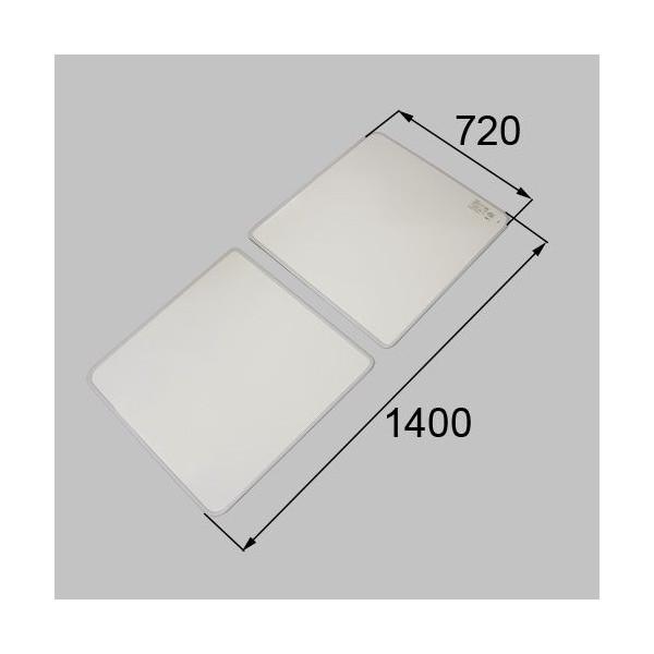 リクシル メンテナンス部品 浴槽組みフタ LIXIL 2枚組み RAAZ628 リクシル LIXIL トステム トステム メンテナンス DIY リフォーム, 卸売:2dec3140 --- sunward.msk.ru