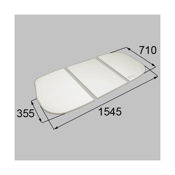 リクシル メンテナンス部品 浴槽組みフタ 3枚組み RMBX012 LIXIL トステム メンテナンス DIY リフォーム