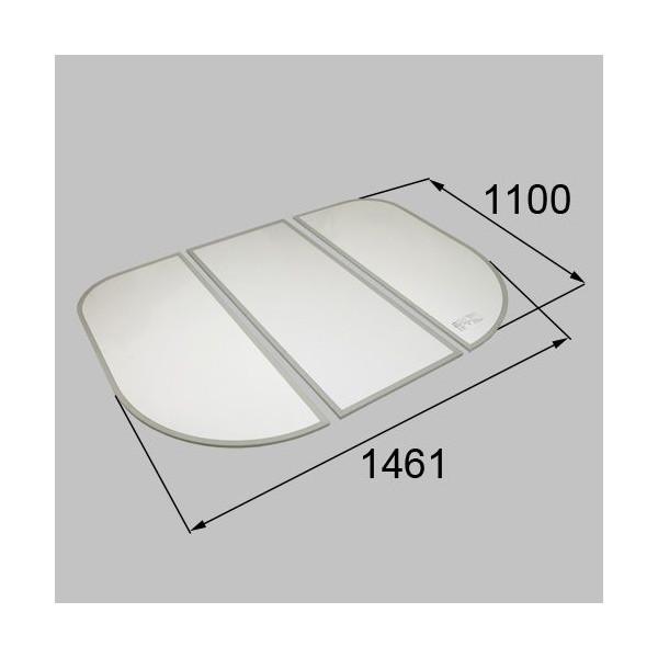 リクシル メンテナンス部品 浴槽組みフタ 3枚組み RMBX020 LIXIL トステム メンテナンス DIY リフォーム