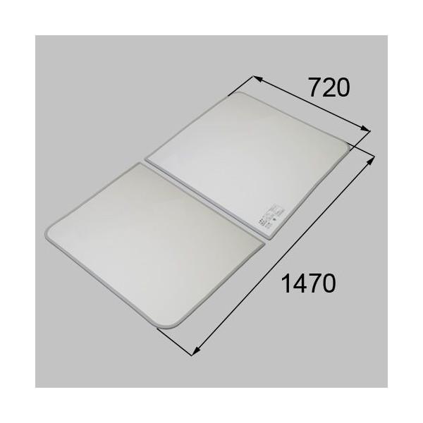 リクシル メンテナンス部品 浴槽組みフタ 2枚組み RMBX024 LIXIL トステム メンテナンス DIY リフォーム