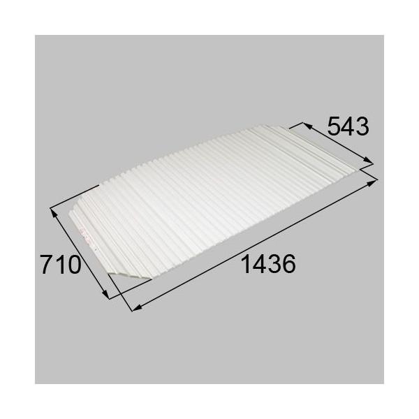 リクシル メンテナンス部品 浴槽巻きフタ 左用  RMBX033 LIXIL トステム メンテナンス ※メーカー在庫限り DIY リフォーム