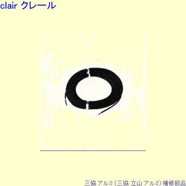 三協 アルミ 旧立山 アルミ 玄関ドア 電気錠関連:電気錠関連[WD5458] DIY リフォーム