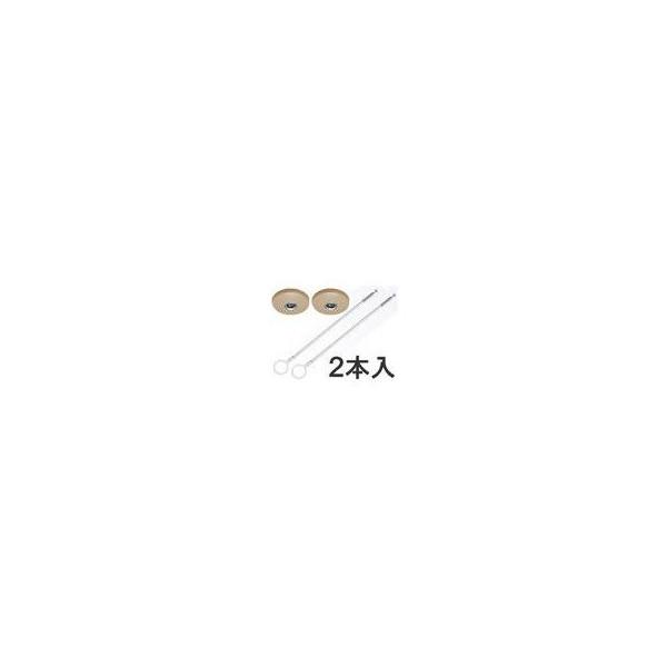 【リフォーム用品】 川口技研 ホスクリーン本体SPC型 SPCS-M (2本組) DIY リフォーム