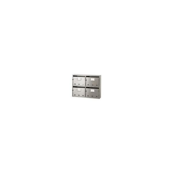 【リフォーム用品】 新協和 SA型集合郵便受箱 SA-6型(6戸用) DIY リフォーム