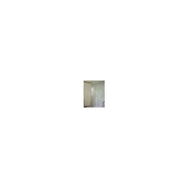 【リフォーム用品】 エムエフ リフォームカーテン 2000×2800mm DIY リフォーム