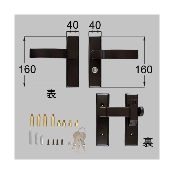 リクシル TOEX 門扉 交換用汎用錠 アーム式両錠 8AKD02MB LIXIL トステム メンテナンス DIY リフォーム