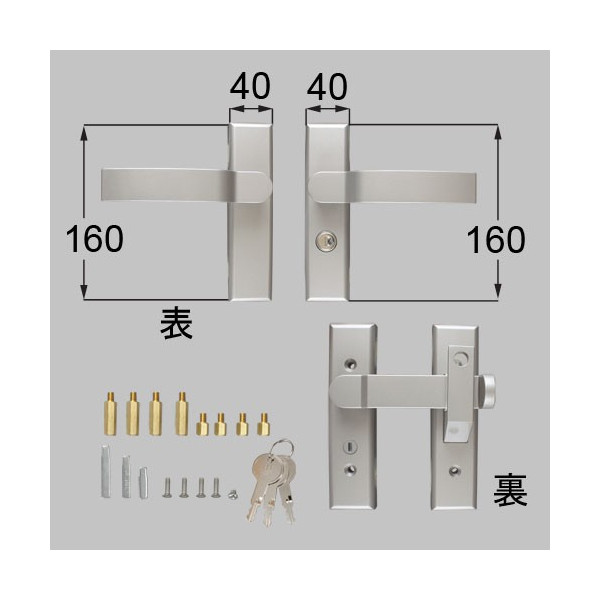 リクシル TOEX 門扉 交換用汎用錠 アーム式両錠 8AKD02VV LIXIL トステム メンテナンス DIY リフォーム