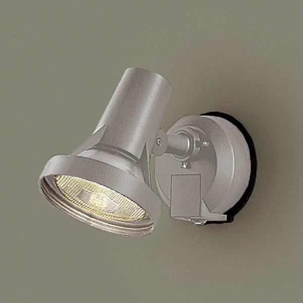 エクステリアライト AC100V スポットライト:LSJ-2型 フラッシュ防犯灯タイプリクシル LIXIL ガーデンエクステリア 門まわり DIY リフォーム