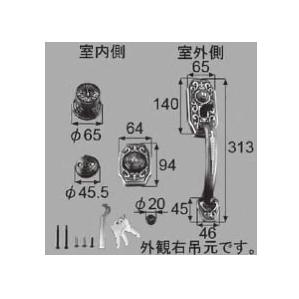 リクシル 部品 把手セット AZWB559 色 ブロンズ LIXIL トステム メンテナンス DIY リフォーム