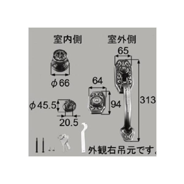 リクシル 部品 把手セット AZWB731 色 ブロンズ LIXIL トステム メンテナンス DIY リフォーム