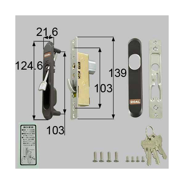 リクシル 部品 穂高2枚引戸召合内外錠セット D1Y53 LIXIL トステム メンテナンス DIY リフォーム