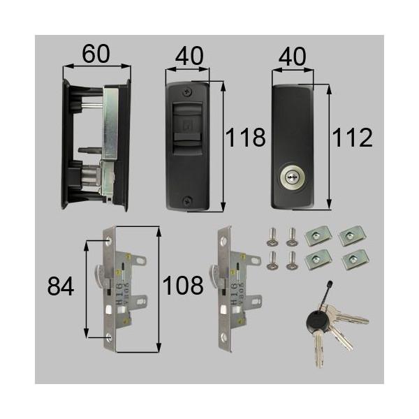リクシル 部品 戸先内外錠セット DAAZH18 LIXIL トステム メンテナンス DIY リフォーム