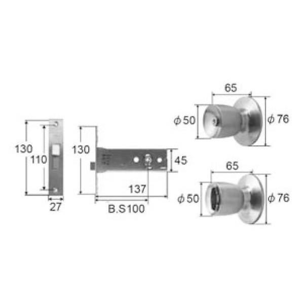 リクシル 部品 箱錠 FNMZ123 色シルバー LIXIL トステム メンテナンス DIY リフォーム