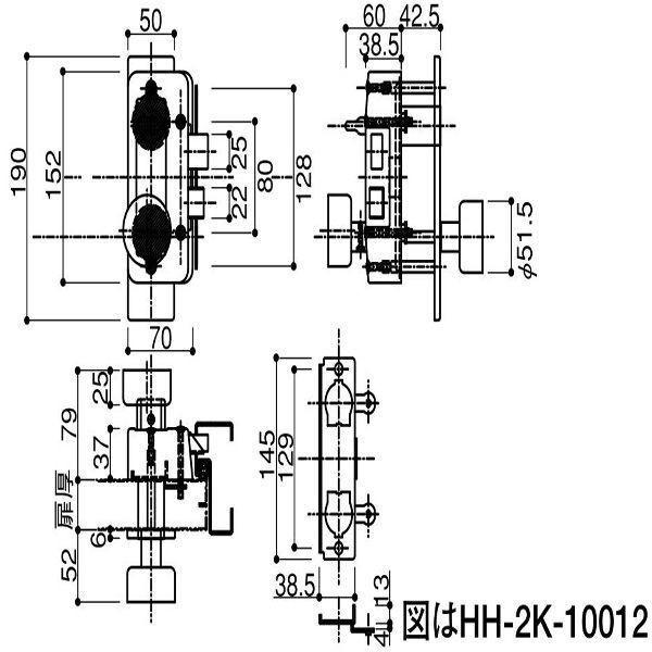 【YKK AP メンテナンス部品】 面付型握り玉錠 (HH-2K-10012) DIY リフォーム