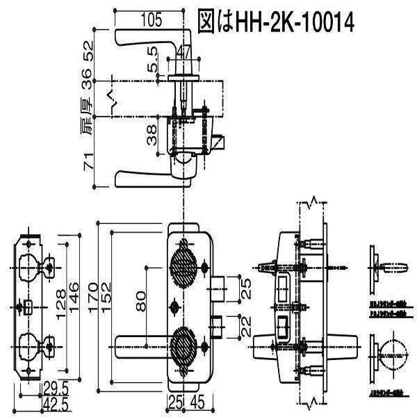 【YKK AP メンテナンス部品】 面付型レバーハンドル錠 (HH-2K-10014) DIY リフォーム