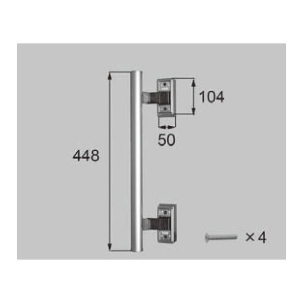 LIXIL リクシル 新日軽 ドア・引戸・内装材 ハンドル・クレセント・錠類 ハンドル 両開きダミーハンドル 室外側グリップ 共通 A8DL1466 部品 DIY リフォーム