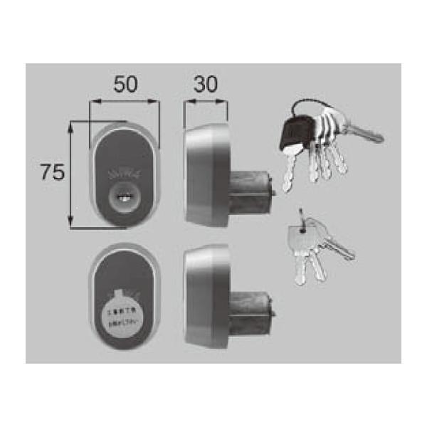LIXIL リクシル 新日軽 ドア・引戸・内装材 ハンドル・クレセント・錠類 シリンダー UR防犯仕様 シリンダー 60mm G8DL1545 部品 DIY リフォーム