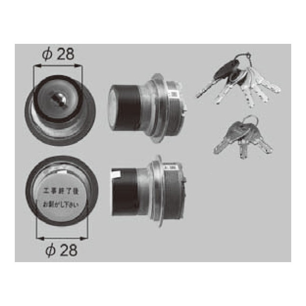 LIXIL リクシル 新日軽 ドア・引戸・内装材 ハンドル・クレセント・錠類 シリンダー PSシリンダー B型 プッシュプルハンドル用 40mm 一般 A8DL1 部品 DIY リフォーム