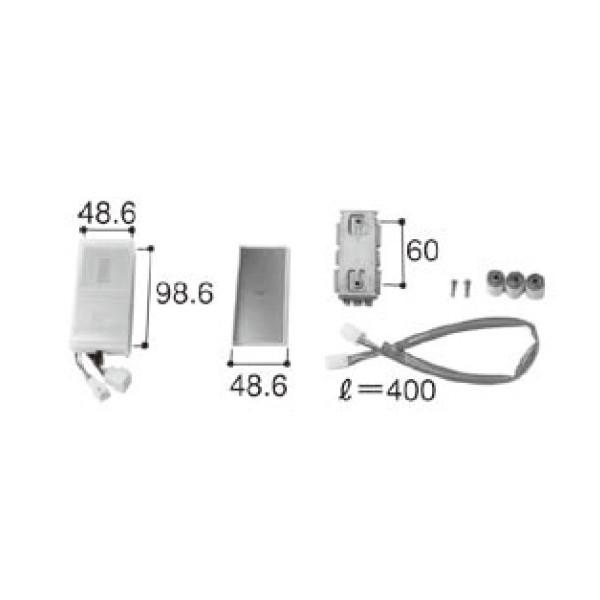 LIXIL リクシル 新日軽 ドア・引戸・内装材 電装部品・その他 電装部品 i-ELノンタッチキーリーダー A8EW1216 部品 DIY リフォーム