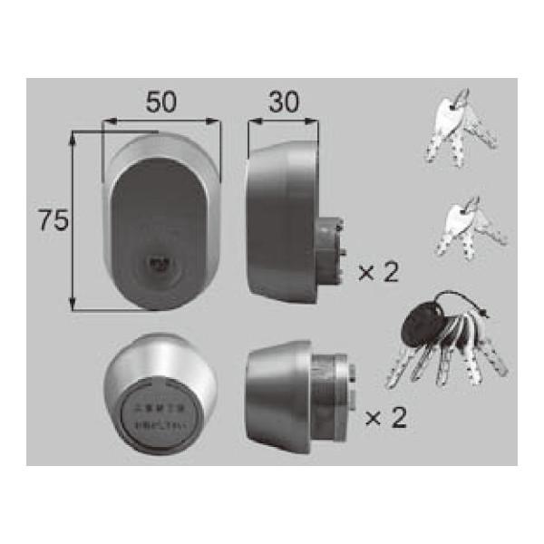 LIXIL リクシル 新日軽 テラス・勝手口ドア 錠 PSシリンダーセット ドア40mm A8SD1211 部品 DIY リフォーム