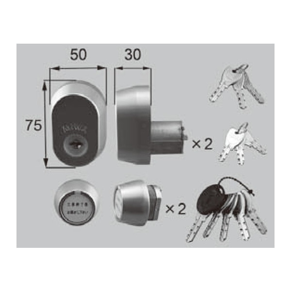 LIXIL リクシル 新日軽 テラス・勝手口ドア 錠 PSシリンダーセット ドア60mm A8SD1212 部品 DIY リフォーム