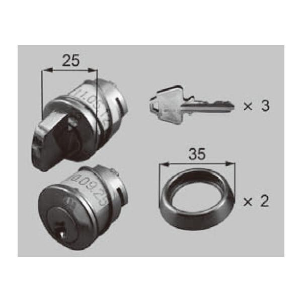 LIXIL リクシル 新日軽 ドア・引戸・内装材 ハンドル・クレセント・錠類 錠類 シリンダーサムターンセット C8DL162P2 部品 DIY リフォーム