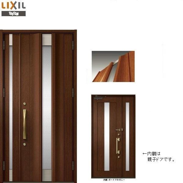 プレナスX C11型 親子ドア 入隅タイプ W:1,138mm × H:2,330mm 玄関 ドア LIXIL リクシル TOSTEM トステム DIY リフォーム