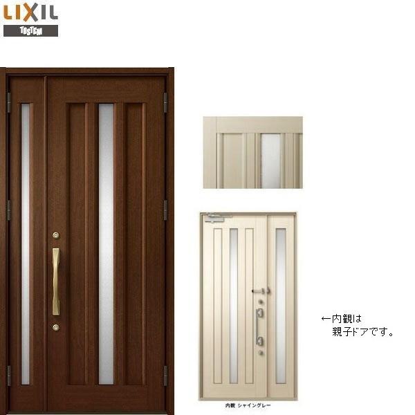 プレナスX C12型 親子ドア 入隅タイプ W:1,138mm × H:2,330mm 玄関 ドア LIXIL リクシル TOSTEM トステム DIY リフォーム