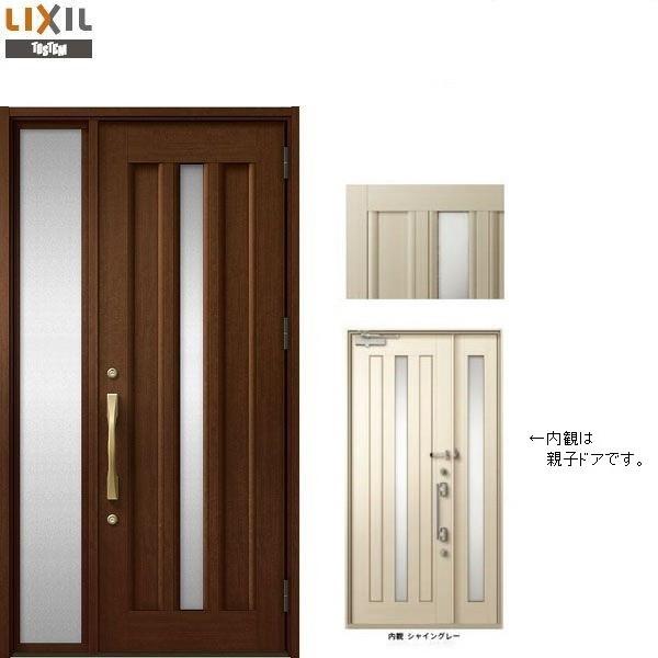 プレナスX C12型 片袖ドア W:1,240mm × H:2,330mm 玄関 ドア LIXIL リクシル TOSTEM トステム DIY リフォーム