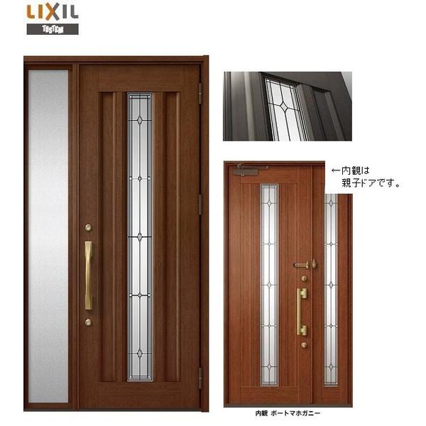 プレナスX C13型 片袖ドア W:1,240mm × H:2,330mm 玄関 ドア LIXIL リクシル TOSTEM トステム DIY リフォーム