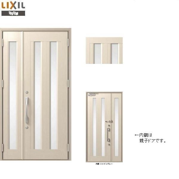 プレナスX C15型 親子ドア W:1,240mm × H:2,330mm 玄関 ドア LIXIL リクシル TOSTEM トステム DIY リフォーム