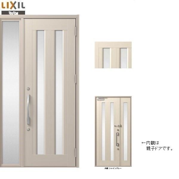 プレナスX C15型 片袖ドア W:1,240mm × H:2,330mm 玄関 ドア LIXIL リクシル TOSTEM トステム DIY リフォーム