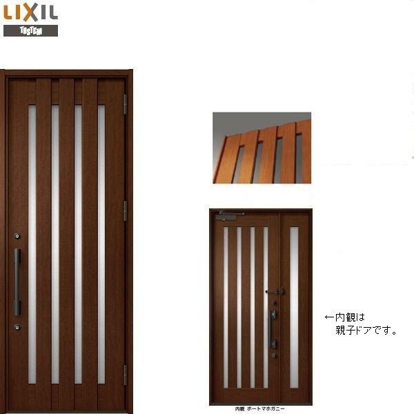 プレナスX C17型 片開きドア W:873mm × H:2,330mm 玄関 ドア LIXIL リクシル TOSTEM トステム DIY リフォーム