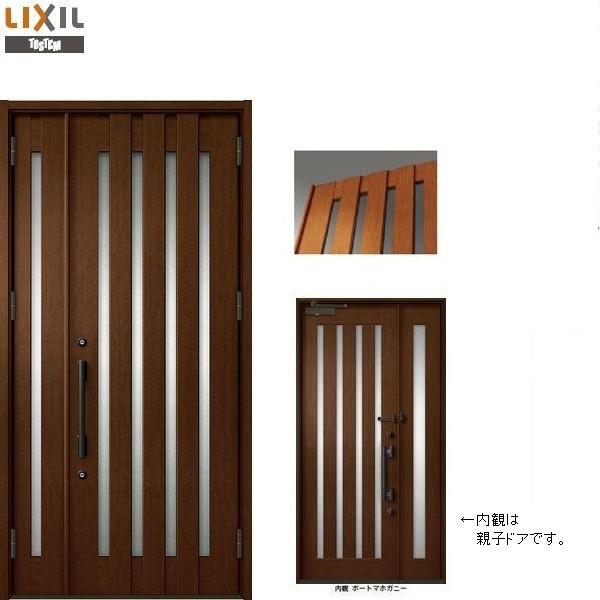 プレナスX C17型 親子ドア 入隅タイプ W:1,138mm × H:2,330mm 玄関 ドア LIXIL リクシル TOSTEM トステム DIY リフォーム