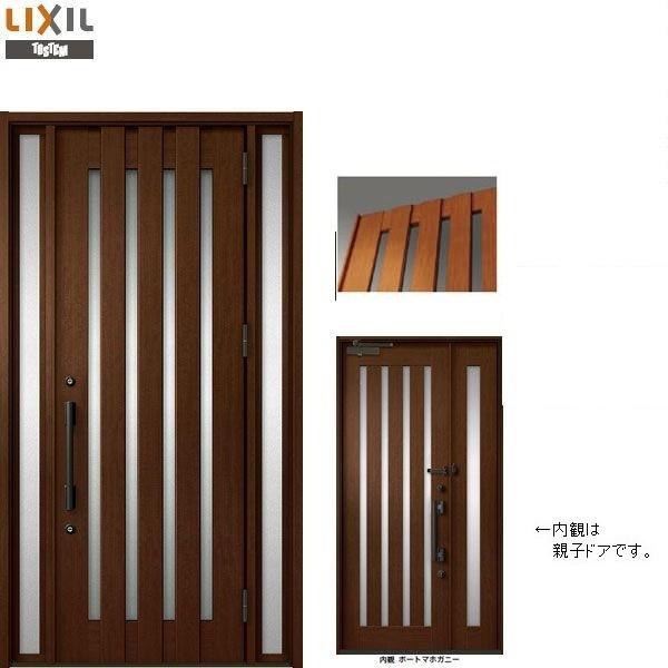 プレナスX C17型 両袖ドア W:1,240mm × H:2,330mm 玄関 ドア LIXIL リクシル TOSTEM トステム DIY リフォーム