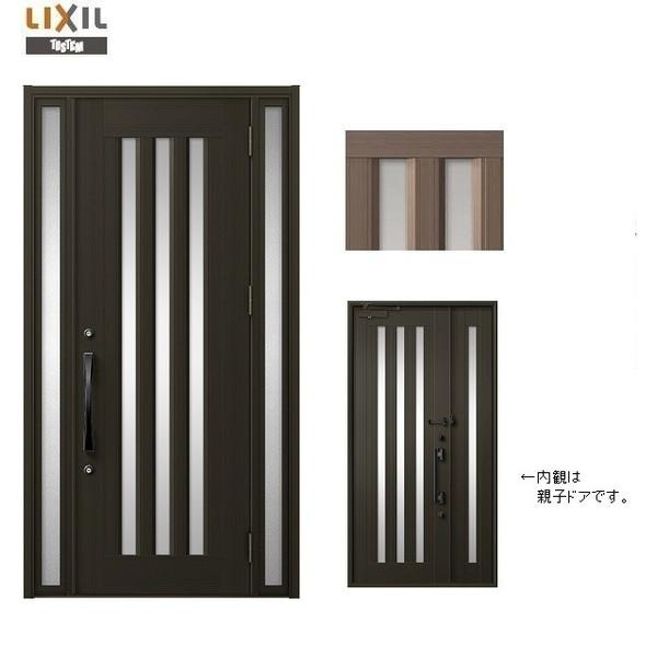 プレナスX C18型 両袖ドア W:1,240mm × H:2,330mm 玄関 ドア LIXIL リクシル TOSTEM トステム DIY リフォーム